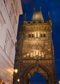 Praga, república checa — Foto de Stock
