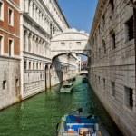 Scene in Venice,Italy — Stock Photo #58968685