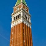 Scene in Venice,Italy — Stock Photo #59215727