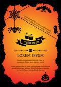 Halloween invitation — Stock Vector
