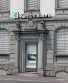 St. Galler cantonal bank office — Stock Photo