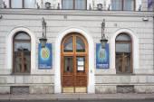 Ingången av Faberge Museum i St. Petersburg — Stockfoto