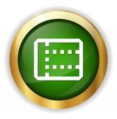 Database web button — Stock Vector