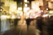 城市抽象背景 — 图库照片