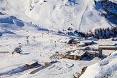Kayak Merkezi — Stok fotoğraf