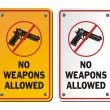 No weapons allowed - notice signs — Stock Vector #67842841