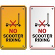 No scooter riding signs — Stock Vector #67991921