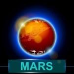 ������, ������: Planet mars