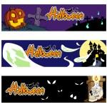 Halloween banners — Stock Vector #54900739