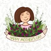 Greeting card with Mother's day — Stockvector