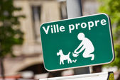 A sign warning to collect pet waste — Stockfoto