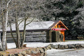 Snack bar near frozen lake in the Vosges Mountain, France — Stock Photo