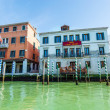 VENICE, ITALY - MAR 18 - Grand Canal hotel on Canal Grande on Ma — Stock Photo #68529513