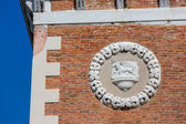 Architectural detail of Tower at the entrace of the Arsenale — Stock Photo