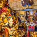 VENICE, ITALY - MAR 19 - closeup of Venetian masks in a shop on Mars 19, 2015 in Venice, Italy. — Stock Photo #69790199