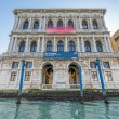 VENICE, ITALY - MAR 18 -  Ca' Pesaro - International Gallery of Modern Art  on Canal Grande on Mars 18, 2015 in Venice, Italy. — Stock Photo #69790243