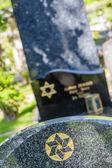 Jewish cemetery: Star of David on the tombstone — Fotografia Stock