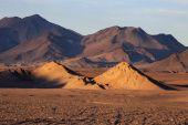 Mountain Plateau Puna, Northern Argentina — Stock Photo