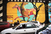 BUENOS AIRES, ARGENTINA - ABRIL 4: Colorful street art in Palerm — Stock Photo