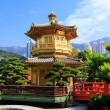 Golden pavilion of absolute perfection in Nan Lian Garden in Chi — Stock Photo #58643479