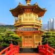 Golden pavilion of absolute perfection in Nan Lian Garden in Chi — Stock Photo #58643503