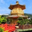 Golden pavilion of absolute perfection in Nan Lian Garden in Chi — Stock Photo #58643565
