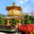 Golden pavilion of absolute perfection in Nan Lian Garden in Chi — Stock Photo #60228081
