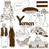 Collection of Yemen icons — Stock Vector