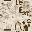 Sketch Egypt seamless pattern — Stock Vector #54087323