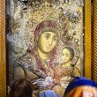 Church of the Nativity. Bethlehem icon - the Mother of God to smile. Palestine — Stock Photo #60468331