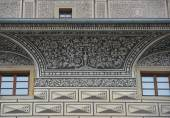 Facade part of Schwarzenberg Palaces in Prague, Czech Republic. — Stock Photo