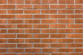 Fragment of a brick wall — Stock Photo