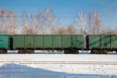 Freight cars at the station — Foto de Stock