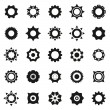 Постер, плакат: Gears icons set
