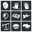 USA policy  Icons Set — Stock Vector #69208913