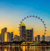 Singapore - June 23, 2014: View from distance to Singapore Flyer — Stock Photo