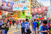 Crowded street — Stock Photo