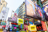 Crowded street view on April 10, 2014 — Stock Photo