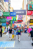 Crowded street in Hong Kong — Stock Photo