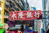 HONG KONG, CHINA - APR 10: Crowded street view on April 10, 2014 — Stock Photo