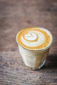 Café com leite — Fotografia Stock