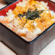 Rice with fried shrimp on top — Stock Photo #64513669