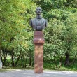 Monument of the Russian musician Vasily Andreyev in Bezhetsk, Russia — Stock Photo #56562827