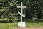 Memorial cross to St. Nectarius of Bezhetsk, Russia — Stockfoto