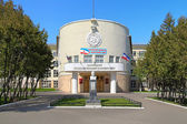 Main building of Mari State University in Yoshkar-Ola, Russia — Stock Photo