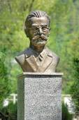 Bust of Antanas Vilkutaitis-Keturakis in Borjomi, Georgia — Stock Photo