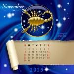 Zodiac Calendar page — Stock Vector #57688255