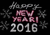 Happy new year 2016, hand writing with chalk on blackboard, isolated on black background, vintage concept — Stok fotoğraf