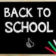 Back to School message and Like sign — Stock Photo #68170645