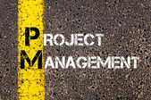 Business Acronym PM as PROJECT MANAGEMENT — Stock Photo